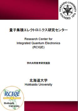 rciqe_leaflet.jpg